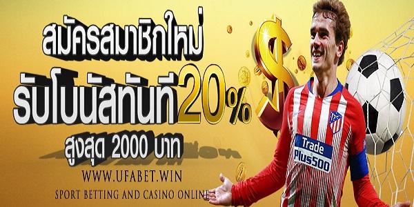 Betting 24h australia law sports betting